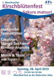 Kirschblütenfest - 桜祭り @ Meerbad-Park Meerbusch-Büderich